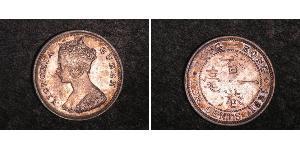 10 Cent Hong Kong Silver Victoria (1819 - 1901)