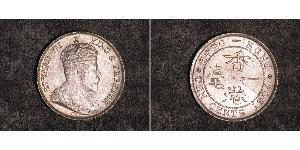10 Cent Hong Kong Silver Edward VII (1841-1910)