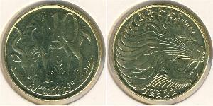10 Cent Äthiopien