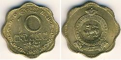 10 Cent Sri Lanka