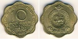10 Cent Sri Lanka/Ceylon