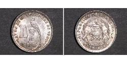 10 Centavo 危地马拉 銀