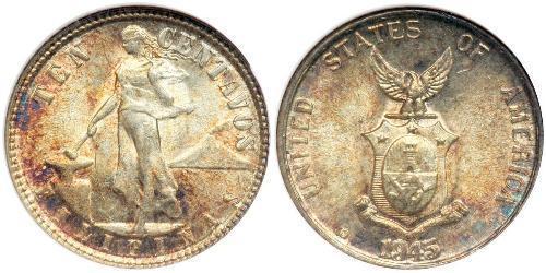 10 Centavo Philippines Argent