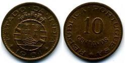 10 Centavo Portuguese India (1510-1961) Bronze