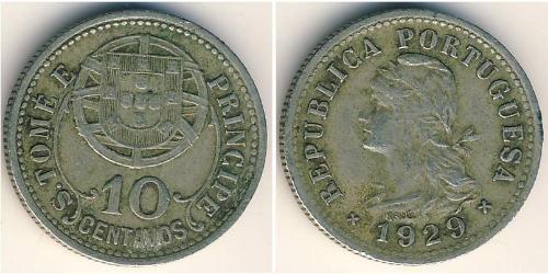 10 Centavo São Tomé and Príncipe (1469 - 1975) Bronze/Nickel