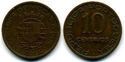 10 Centavo Mozambique Copper