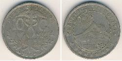 10 Centavo Plurinational State of Bolivia (1825 - ) Copper/Nickel