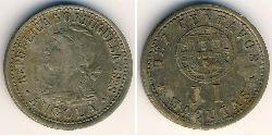 10 Centavo Portuguese Angola (1575-1975) Copper/Nickel