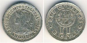 10 Centavo Portuguese Angola (1575-1975) Copper/Nickel