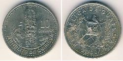 10 Centavo Republic of Guatemala (1838 - ) Copper/Nickel