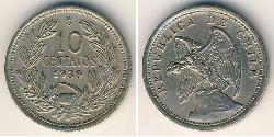 10 Centavo Chile Níquel/Cobre
