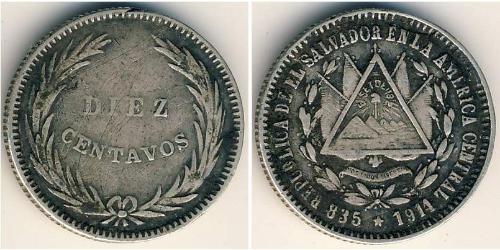 10 Centavo El Salvador Silber