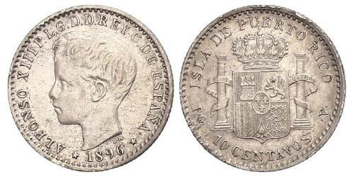 10 Centavo Puerto Rico Silber Alfonso XIII of Spain (1886 - 1941)
