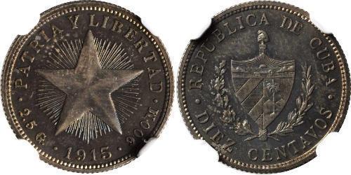 10 Centavo Cuba Silver
