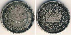 10 Centavo El Salvador Silver