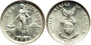 10 Centavo Philippines Silver