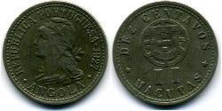 10 Centavo / 2 Macuta Portuguese Angola (1575-1975) / Portugal Copper/Zinc