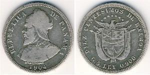10 Centesimo Republic of Panama Silver Vasco Núñez de Balboa (1475 – 1519)