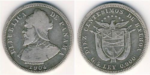 10 Centesimo Republic of Panama Silver Vasco Núñez de Balboa (1475 – 1519)