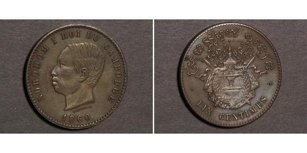 10 Centime Cambodia 青铜/銀 诺罗敦·安·吴哥