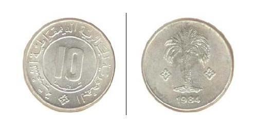 10 Centime Algérie Aluminium