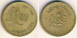 10 Centime Morocco Brass