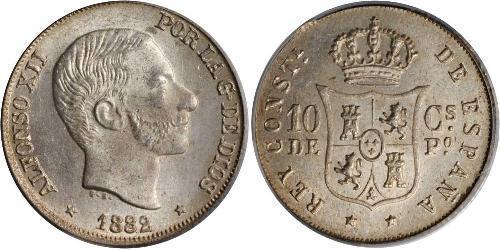 10 Centimo 菲律宾 銀