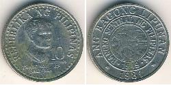 10 Centimo Philippines Copper/Nickel