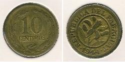 10 Centimo Republic of Paraguay (1811 - )