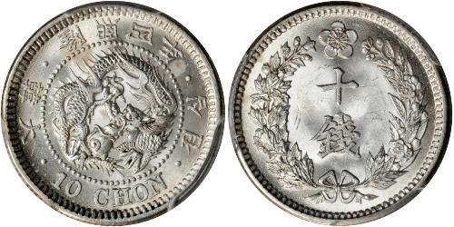 10 Chon Kaiserreich Korea (1897 - 1910) Silber