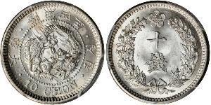 10 Chon Korean Empire (1897 - 1910) Silver