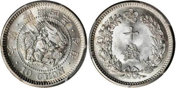 10 Chon Korean Empire (1897 - 1910) Silver