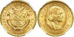 10 Colon Costa Rica Gold Christopher Columbus (1451 - 1506)