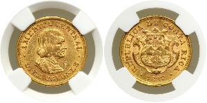 10 Colon Costa Rica Oro Cristóbal Colón (1451 - 1506)