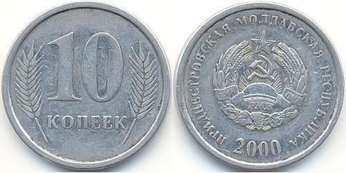 10 Copeca Transnistria Alluminio