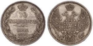 10 Copeca Impero russo (1720-1917) Argento Nicola I (1796-1855)