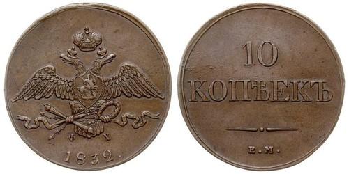 10 Copeca Impero russo (1720-1917) Rame