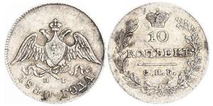 10 Copeca Impero russo (1720-1917)  Nicola I (1796-1855)