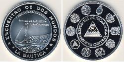 10 Cordoba Nicaragua Silver