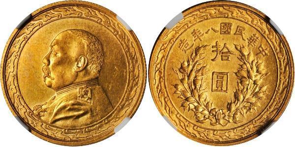 10 Dólar República Popular China Oro