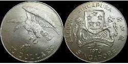 10 Dólar Singapur Plata