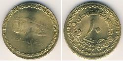 10 Denaro Sudan Ottone