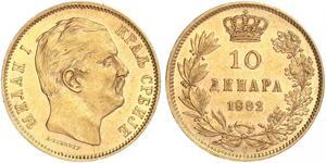 10 Dinar 塞尔维亚 金 Milan I of Serbia