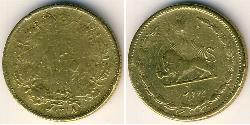 10 Dinar Iran Bronze/Aluminium