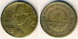 10 Dinar Socialist Federal Republic of Yugoslavia (1943 -1992) Bronze/Aluminium