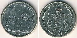 10 Dinar Serbia Copper/Nickel