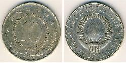 10 Dinar Socialist Federal Republic of Yugoslavia (1943 -1992) Copper/Nickel