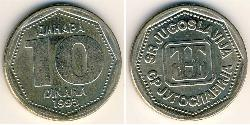 10 Dinar Socialist Federal Republic of Yugoslavia (1943 -1992) Copper/Nickel/Zinc