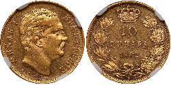 10 Dinar Serbien Gold Milan I. (Serbien)