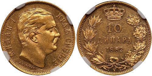 10 Dinar Serbie Or Milan Ier de Serbie